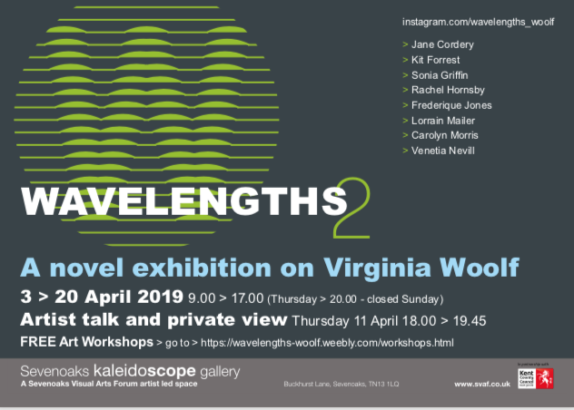 Wavelengths 2  - A novel art exhibition of Virginia Woolf